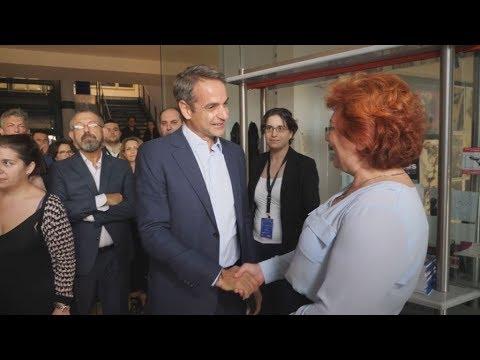Ο πρωθυπουργός Κυριάκος Μητσοτάκης, στην έβδομη μπιενάλε σύγχρονης τέχνης Θεσσαλονίκης
