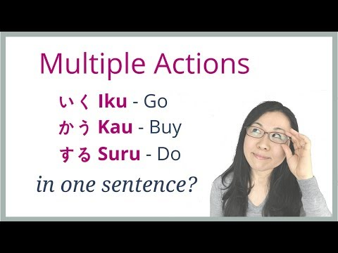Japanese TE Form - Connect Multiple Actions (Verbs)! Mp3