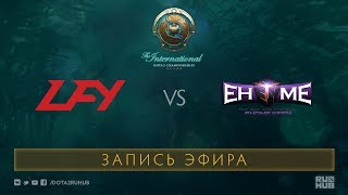 LGD vs EHOME.K, The International 2017 Qualifiers [mortallestv]