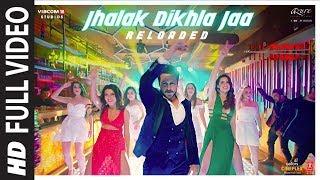 Video Full Video: Jhalak Dikhla Jaa Reloaded |The Body | Rishi K, Emraan H |Himesh R, Tanishk B download in MP3, 3GP, MP4, WEBM, AVI, FLV January 2017