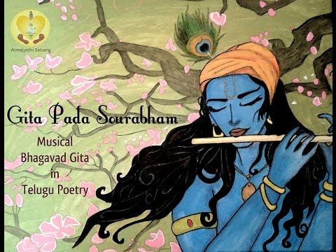 Bhagavad Gita in Telugu Poetry