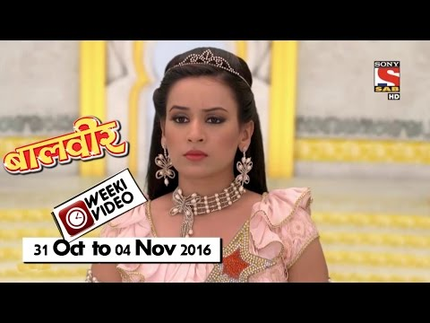 WeekiVideos | Baalveer | 31 October to 04 November 2016| Episode 1107 to 1111