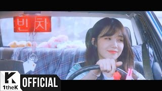 Video [MV] Jeong Eun Ji(정은지) _ The Spring(너란 봄) (Feat. Hareem(하림)) MP3, 3GP, MP4, WEBM, AVI, FLV Mei 2017
