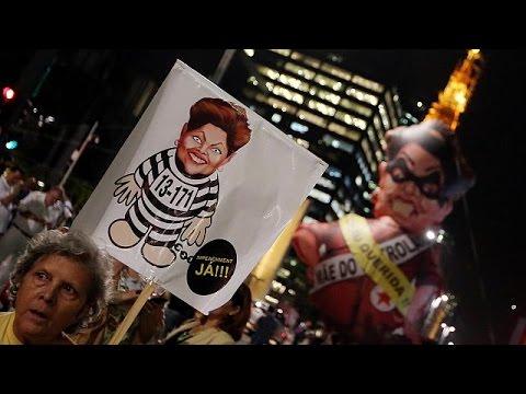 Βραζιλία: Την Τετάρτη ψηφίζει η Γερουσία για την παραπομπή ή όχι της Ρούσεφ σε δίκη