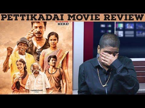 Pettikadai - Movie Review | Samuthirakani | Esakki Karvannan | Mariya Manohar | Voice On Tamil