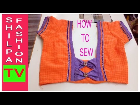 Video How to make Designer Blouse at Home download in MP3, 3GP, MP4, WEBM, AVI, FLV January 2017
