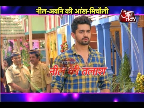 Naamkaran: Neil FEELS Avni!