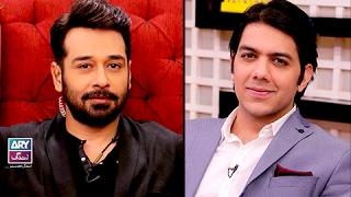 Download Lagu How Did Gohar Mumtaz & Faisal Quereshi Met First Time Mp3