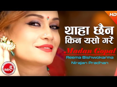 New Nepali Song 2017/2074   Yo Man - Madan Gopal   Ft.Reema Bishwokarma & Nirajan Pradhan