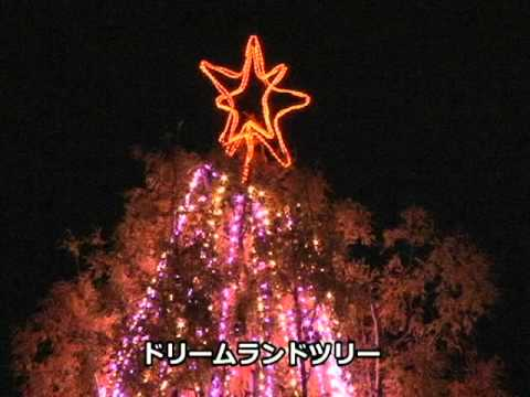 ひろしまドリミネーション2010(動画)のサムネイル写真
