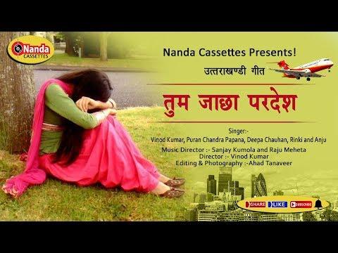 Video Tum JaCha Pardesh | Latest Kumauni Song | Uttarakhandi  Song | Album - Paltan Ka Chhora download in MP3, 3GP, MP4, WEBM, AVI, FLV January 2017