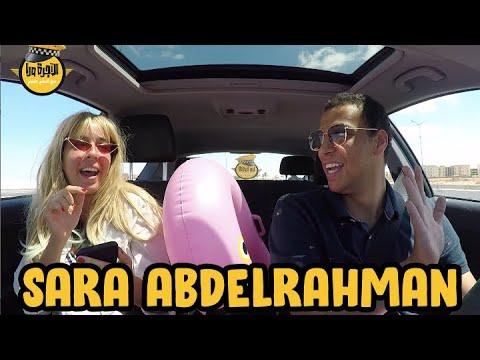 """""""الأجرة ورا"""": سارة عبد الرحمن تعترف بتقديس قدميها"""