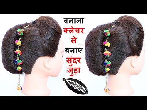 Hairstyles for short hair - french roll hairstyle trick using banana clutcher  french twist  french bun  wedding hairstyle