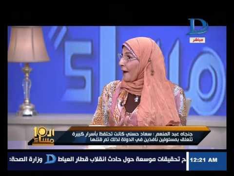 بالفيديو .. أخت سعاد حسني تؤلف كتابا عن حقيقة مقتلها