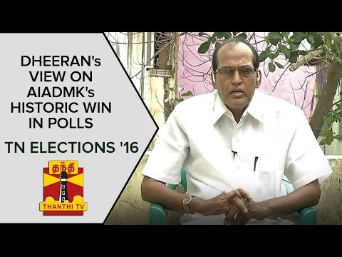 Dheerans-View-On-AIADMKs-Historic-Win-in-TN-Elections-2016--Thanthi-TV