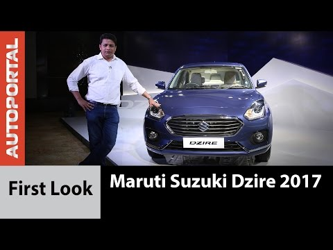 Video Maruti Suzuki Dzire 2017 - First Look - Autoportal download in MP3, 3GP, MP4, WEBM, AVI, FLV January 2017