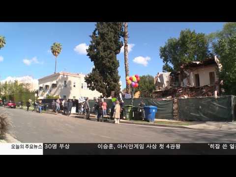 CA 주지사 '건설중단' 발의안S 반대 2.23.17 KBS America News