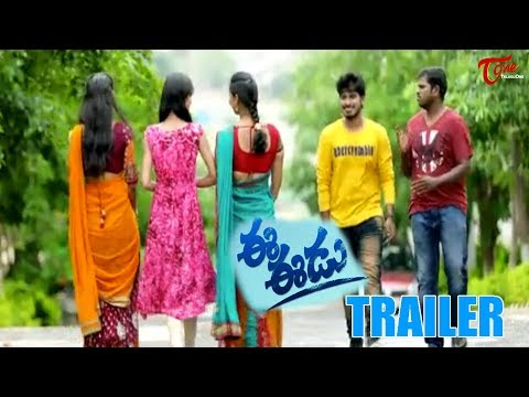 Ee Eedu | Latest Telugu Movie Trailer 2019 | By Shivaji MK | TeluguOne Trailers