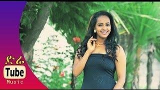 Video Selamawit Yohannes - Milash (ምላሽ) [NEW! Ethiopian Music Video 2015] - Senay Video MP3, 3GP, MP4, WEBM, AVI, FLV Juni 2018