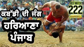 #222 Best Kabaddi Match: Haryana VS Benra (Punjab) (Dhura)