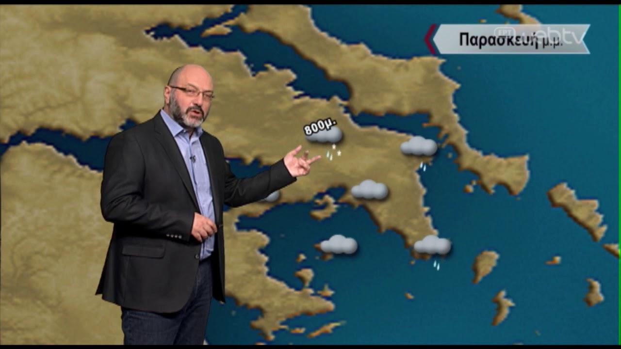 ΔΕΛΤΙΟ ΚΑΙΡΟΥ με τον Σάκη Αρναούτογλου 10.00 | 17/01/2020 | ΕΡΤ