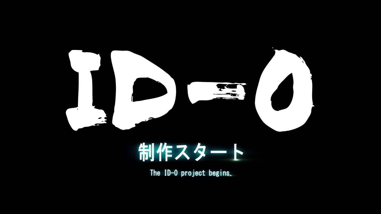 ID-0 Mecha anime