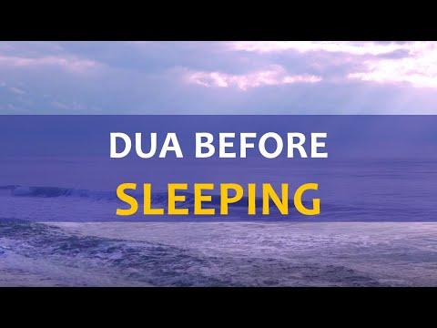 Prayer (Dua) before sleeping - Daily Islamic Supplications - Dua from Hadith of the Messenger ﷺ