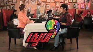 Love9 TV Series 01 - Episode 10