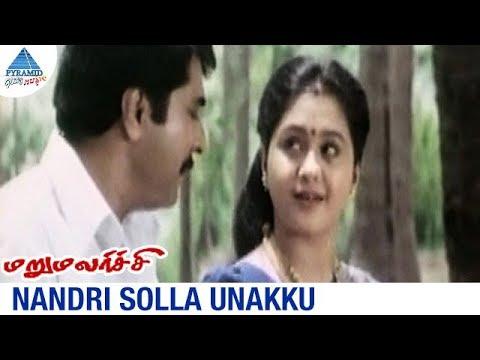 Video MaruMalarchi Movie Songs | Nandri Solla Unakku Video Song | Mammootty | Devayani | SA Rajkumar download in MP3, 3GP, MP4, WEBM, AVI, FLV January 2017