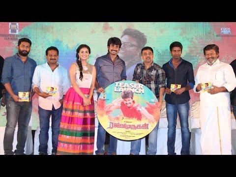 Rajini Murugan Audio Launch