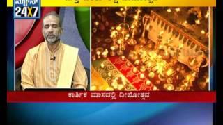 Seg 2 - Karthika maasa special - Suhasini - 04 Nov 11 - Suvarna news