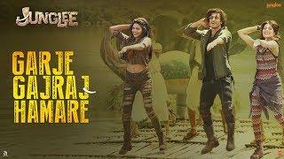વિદ્યુત જામવાલની ફિલ્મ 'જંગલી'નું બીજી સોન્ગ  રિલીઝ
