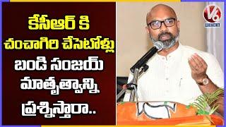 BJP MP Dharmapuri Arvind Slams TRS Leaders Comments Over Bandi Sanjay