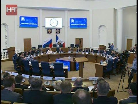 Сегодня состоялось очередное заседание правительства области