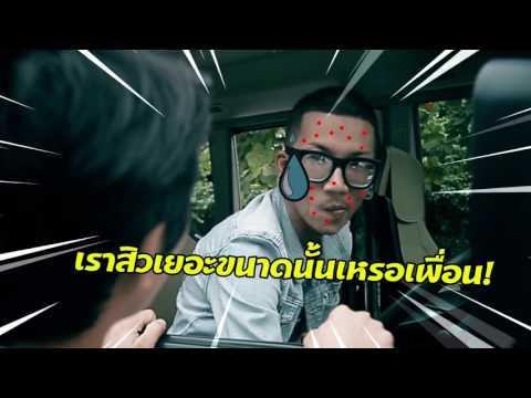 แจ๊ส VS แน๊ก คู่หู คู่เฟี้ยว แบบไทยแลนด์โอนลี่