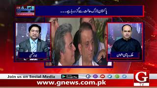 Election Special Transmission | 12-07-18 | Part-3