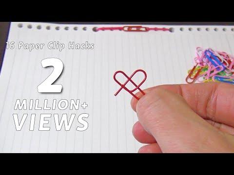 點閱率超過200萬!!教你如何善用迴紋針