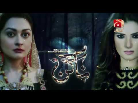 Download Pakistani Nagin Episode 30 Geo Kahani YouTube HD Mp4 3GP Video and MP3