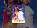foto Madam Full Length Comedy Movie || Rajendraprasad, Soundarya Borwap