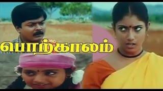 Video Porkalam Tamil Full Movie HD | Murali | Meena | Vadivelu | Cheran | Deva | Star Movies MP3, 3GP, MP4, WEBM, AVI, FLV Maret 2019