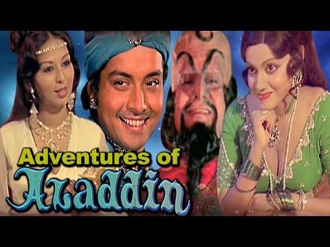 Adventures of Aladdin Full Movie | Hindi Adventure Movie | Sachin Pilgaonkar | Hindi Fantasy Movie