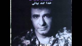 Aref - Fazaye Tohi |عارف -  فضای تهی