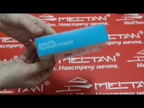 Алтайские фитокапсулы «Дышать полной грудью» Серия «Крепкое сибирское» MeiTan
