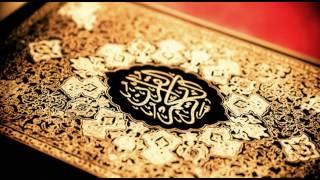 Adel Bin Salem Al Kalbany   Moshaf Murattal Biriwayat Hafs Aan Aasim   18 Al Kahf