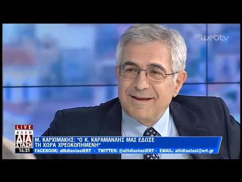 Ο Μιχάλης Καρχιμάκης στην «Άλλη Διάσταση» | 4/2/2019 | ΕΡΤ