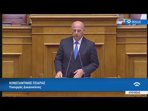 Κ.Τσιάρας (Υπουργός Δικαιοσύνης)(Προϋπολογισμός 2020)(16/12/2019)