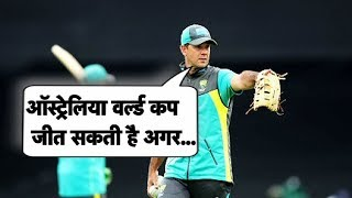 Ponting picks INDIA & ENGLAND as favourites for 2019 WORLD CUP | Sports Tak