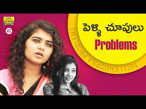 Pellichoopulu Problems - LOL OK Please || #comedywebseries || Episode 3 || Telugu