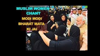 "Owaisi Sisters Reply ""Bharat Mata ki Jai"" PM   Modi Modi By Muslims  Sisters In Dubai PMO India"
