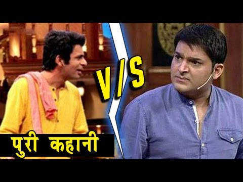 Kapil Sharma VS Sunil Grover FIGHT CONTROVERSY | F